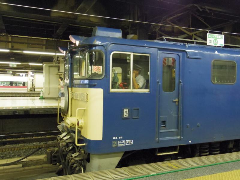 Imgp3644
