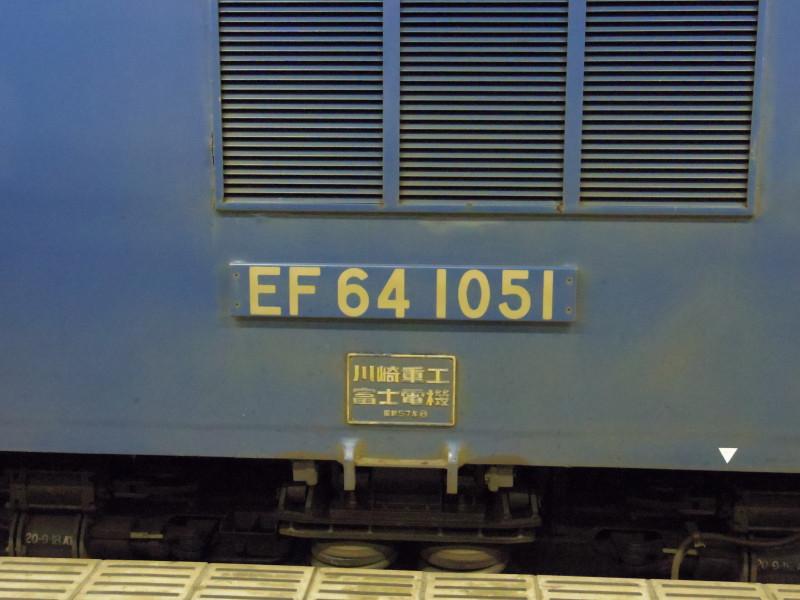 Imgp3647