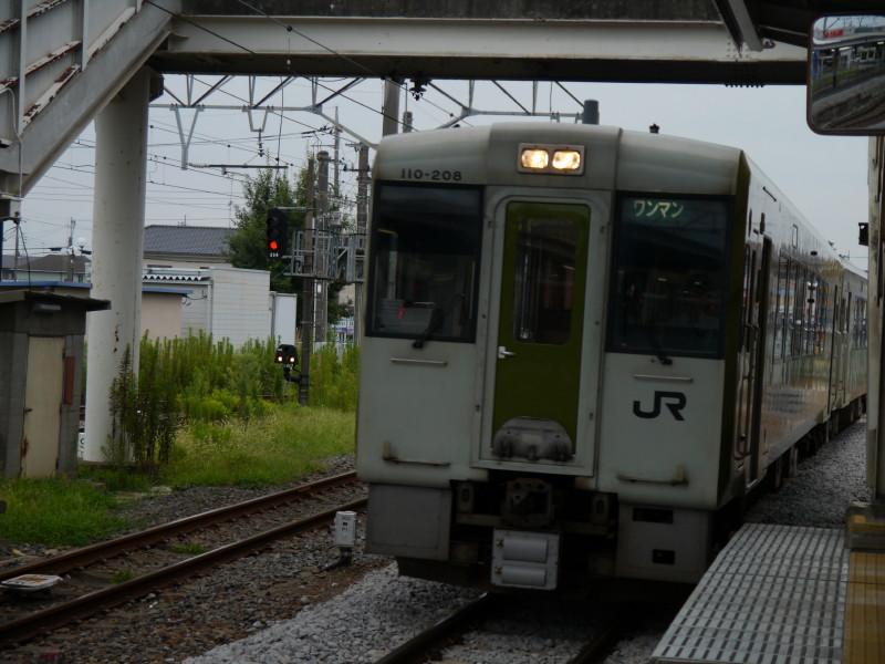 P1140738