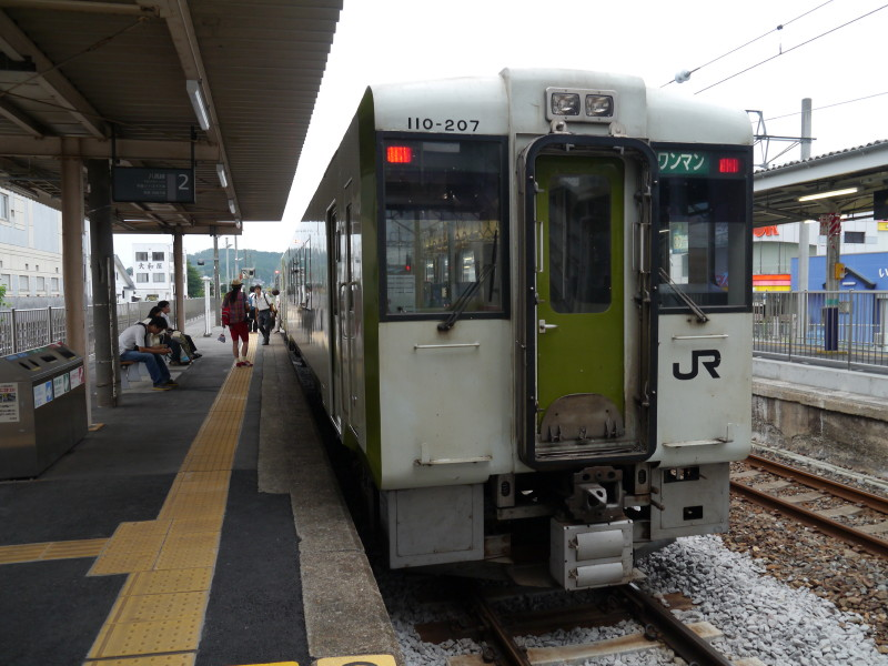 P1140741