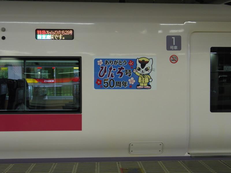 Imgp1398