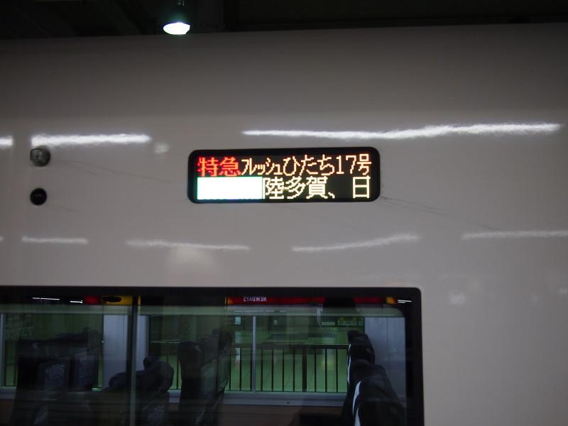 Pb303061