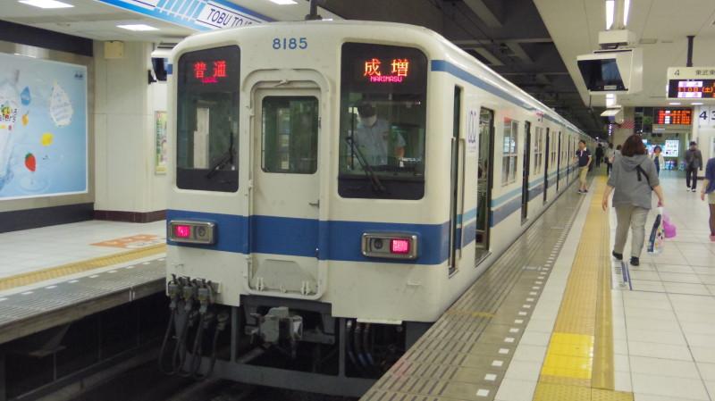 Imgp2680