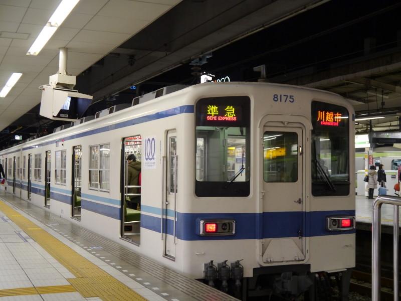 P1140883