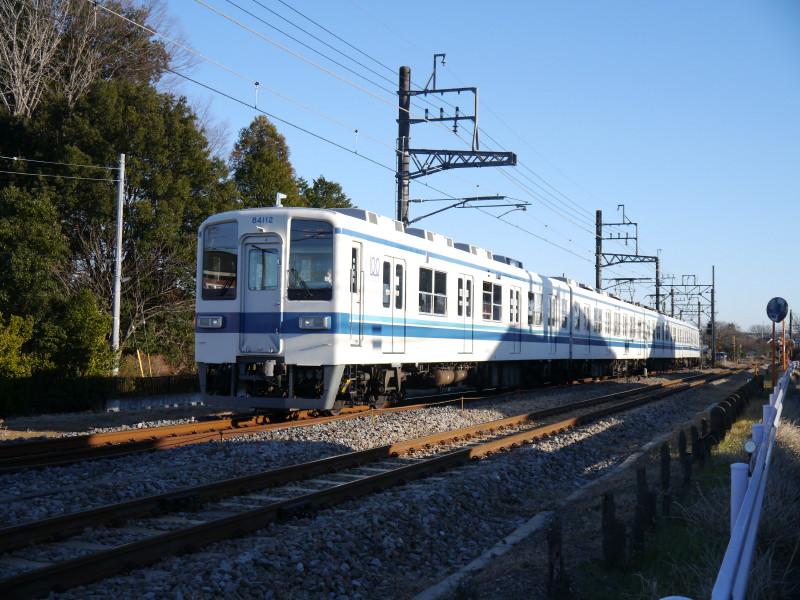 P1140938