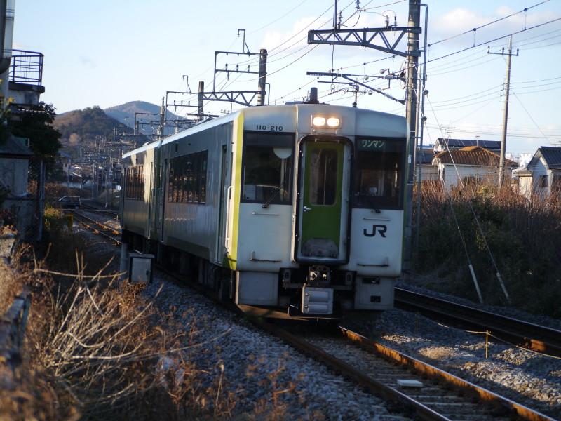 P1150051