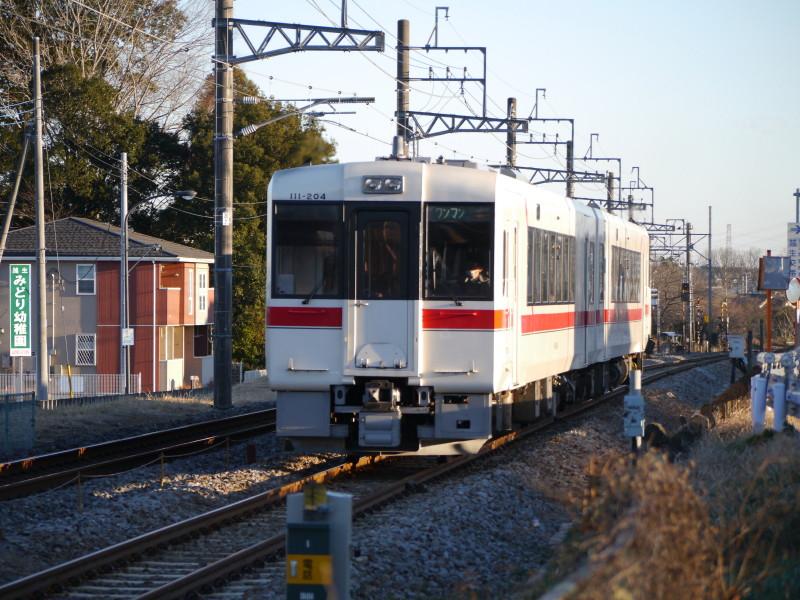 P1150104