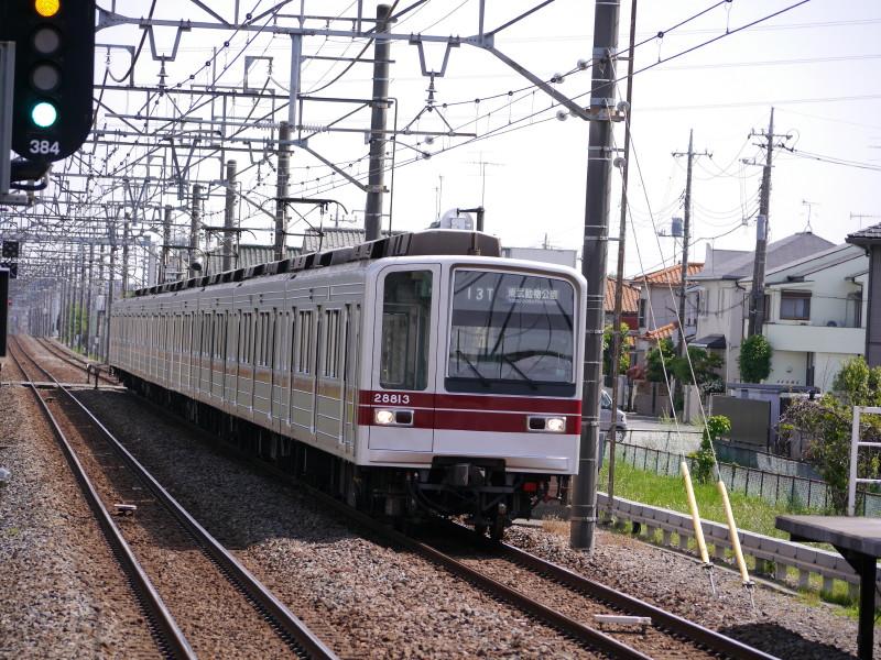 P1020075