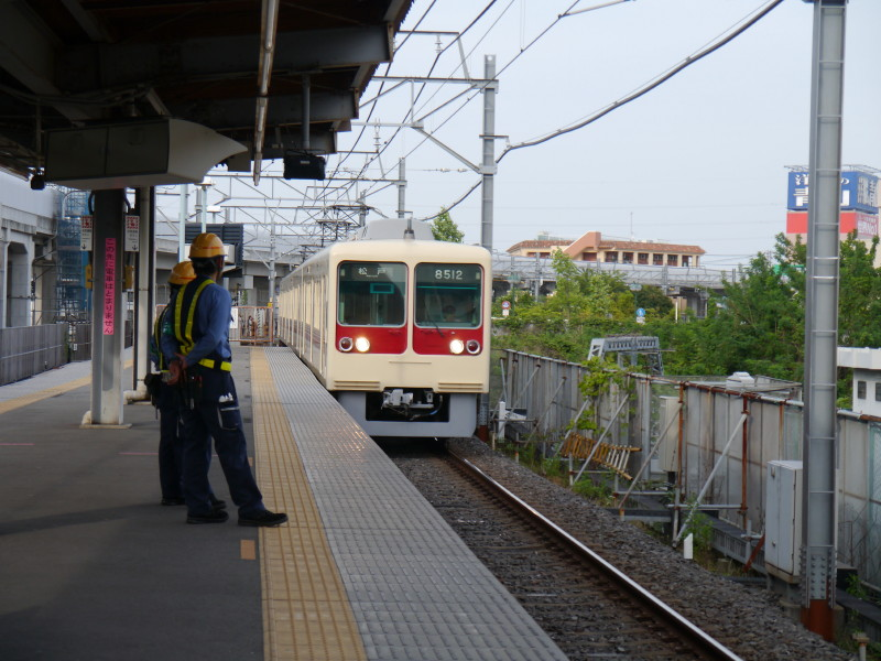 P1150920