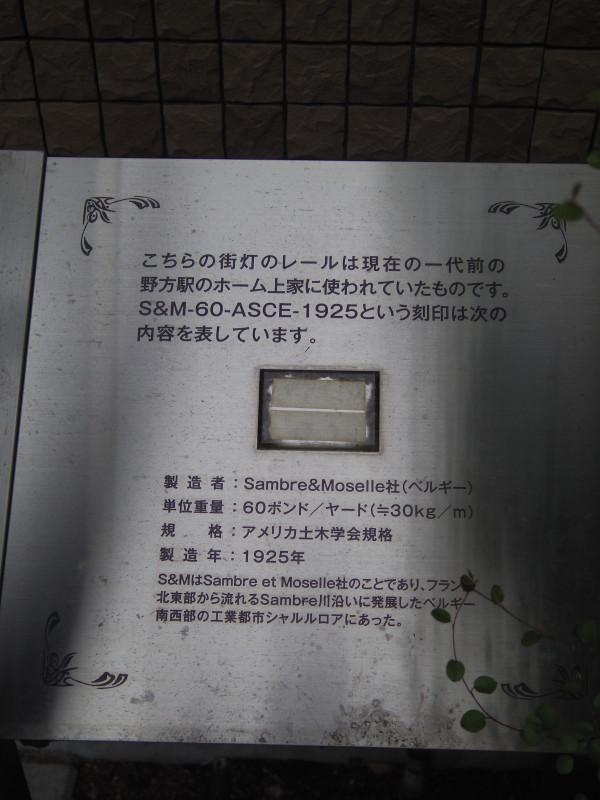 Imgp0752