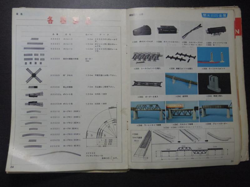Imgp6680
