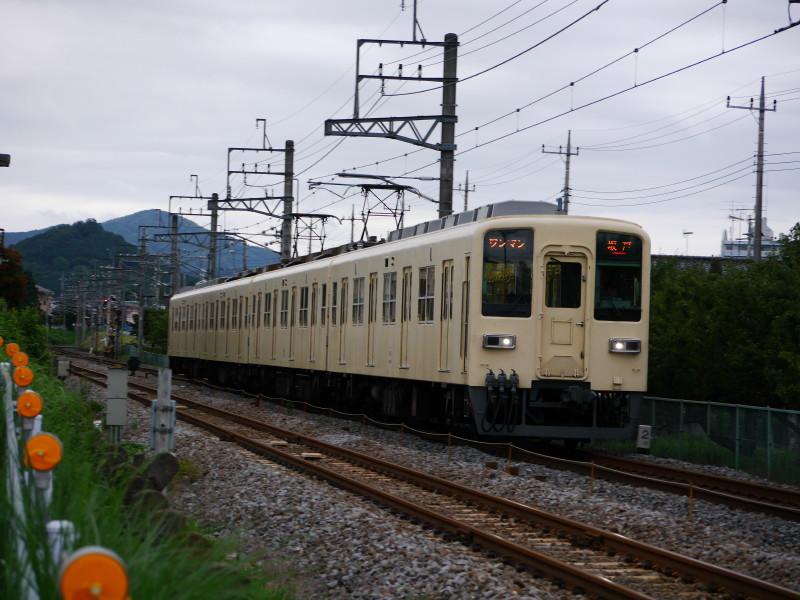 P1040209