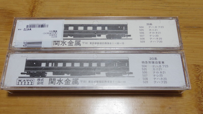 Imgp7056