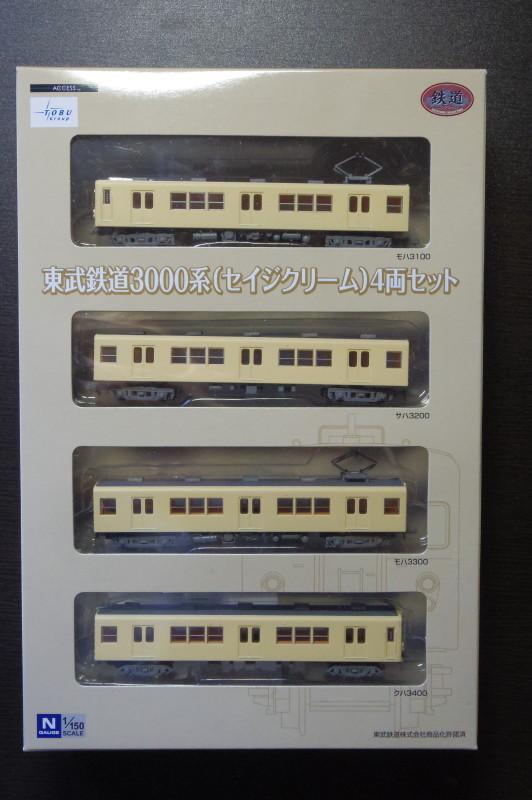 Imgp8193