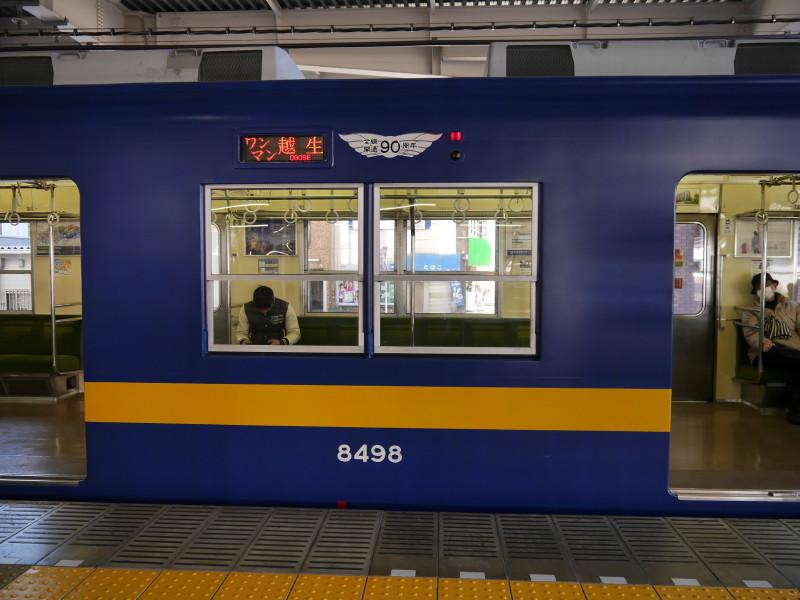 P1050353