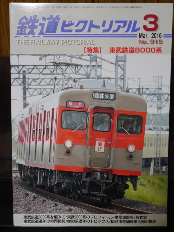 P1170127