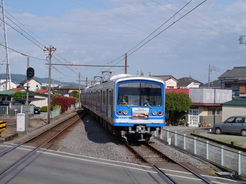 P1170966