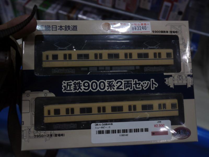 P1180521