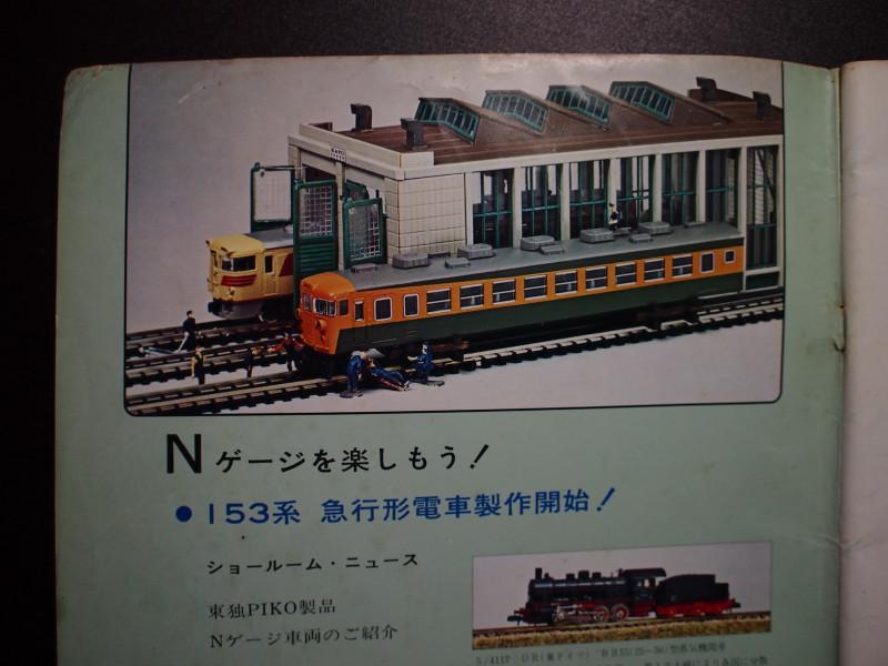 Pb030944