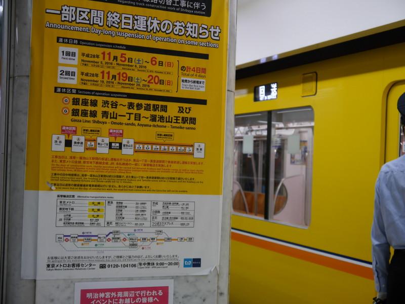 P1090523
