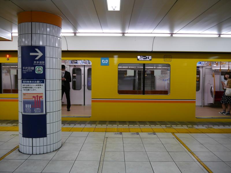 P1090536
