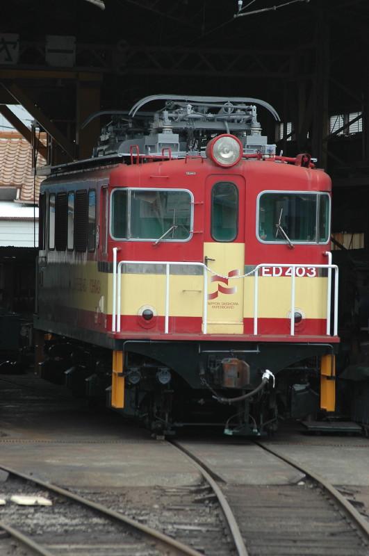 Dsc_6110