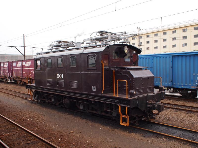 P5031213