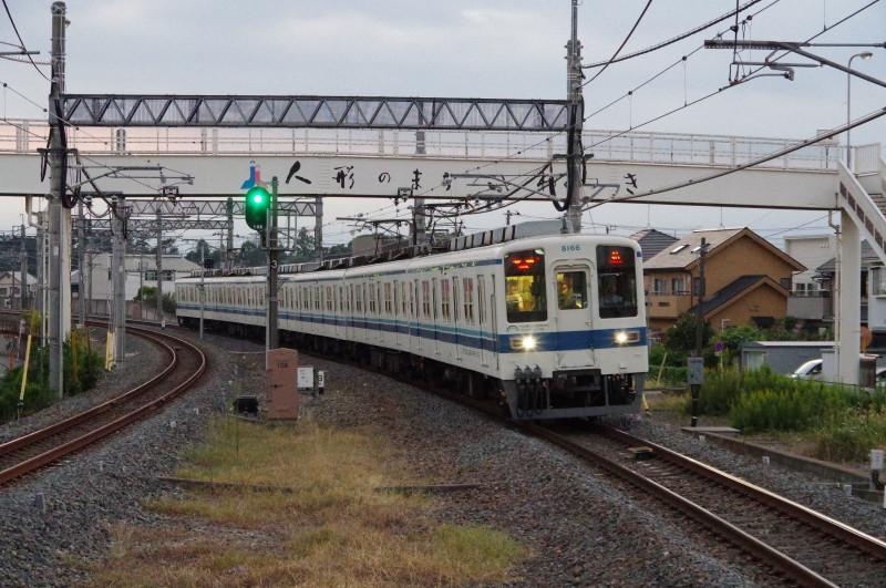 Imgp0992