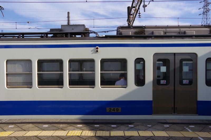 Imgp1032