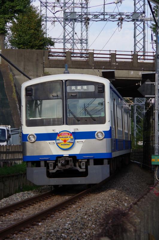 Imgp1059