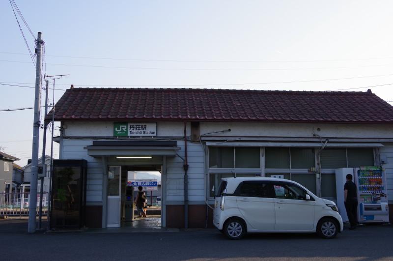 Imgp4743