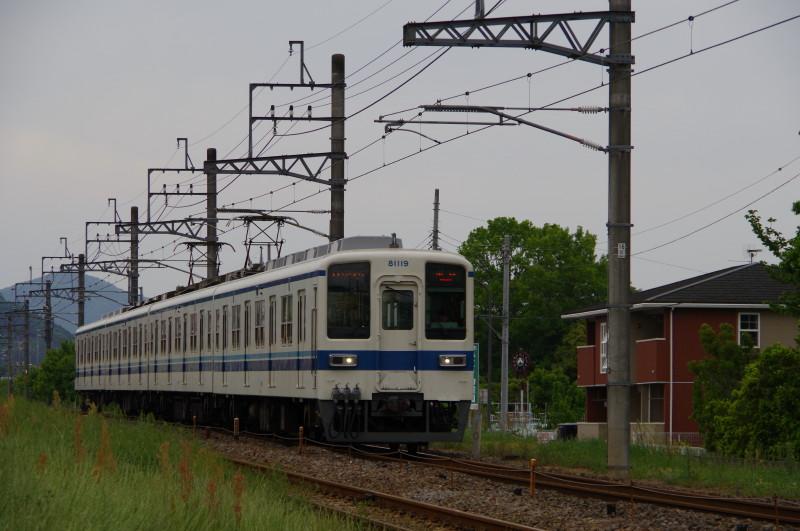 Imgp5019