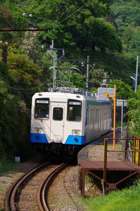 Imgp5247