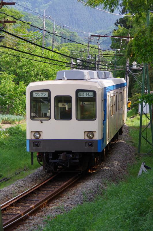 Imgp5261
