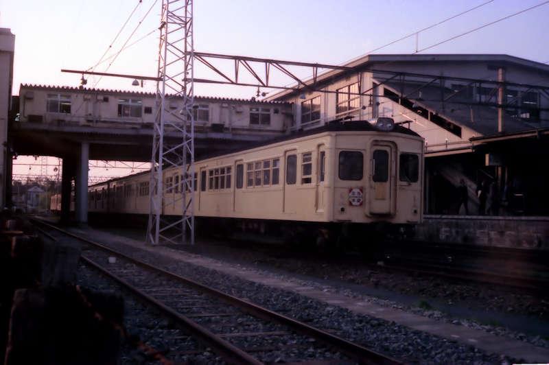 Ntn44b3