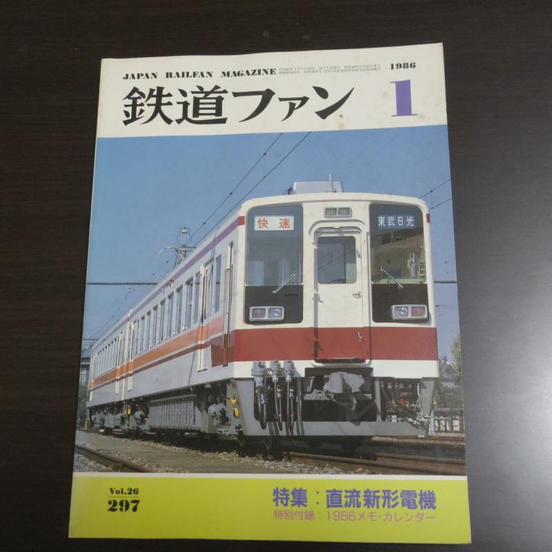 Imgp2161