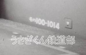 Scan20094n