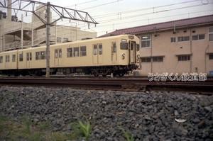 Ntn4909