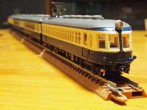P6014598
