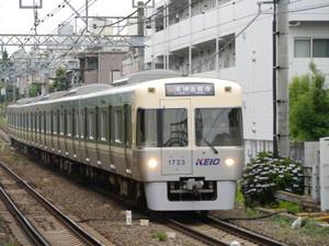 P1020797