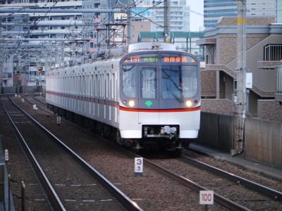 P1060253