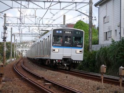 P1060353