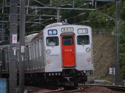 P1060401