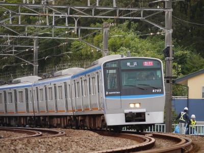 P1060538