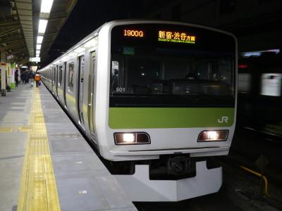P1070588