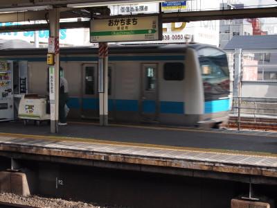 P2026350