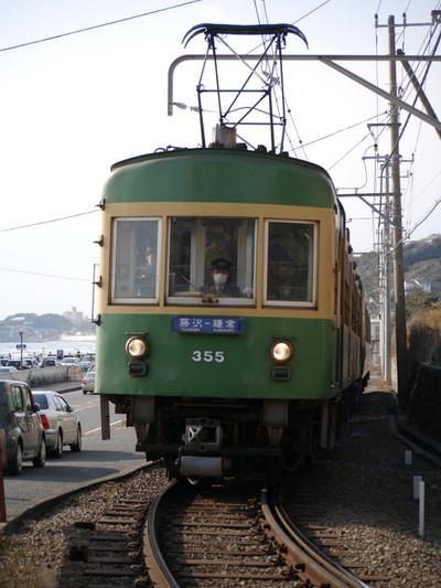 P1070669