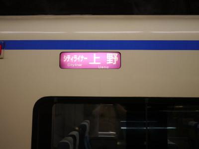 P1080162