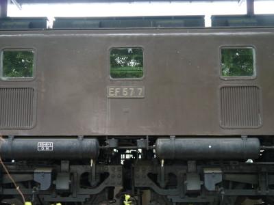 P1090053