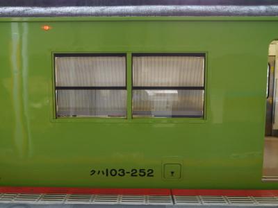 P1090723